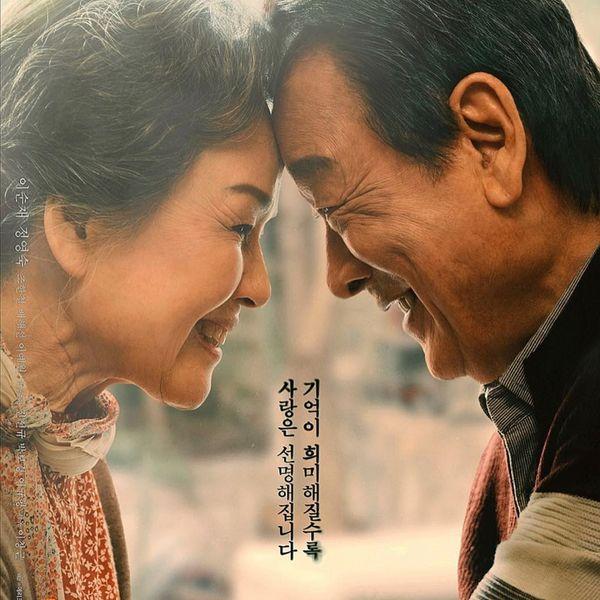Review phim Điều Ba Mẹ Không Kể (Romang): Ai yếu lòng sẽ khóc | Khen Phim