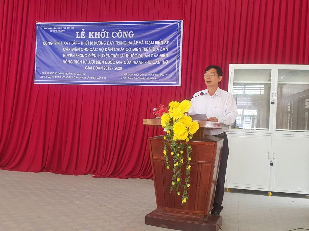 Ông Nguyễn Minh Toại, Giám đốc Sở Công Thương