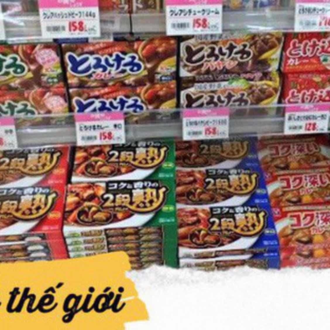 Đến với Nhật Bản cta còn những món gì tiện lợi nhỉ?