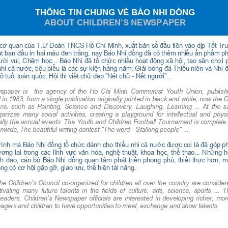Thông tin chung về báo Nhi Đồng