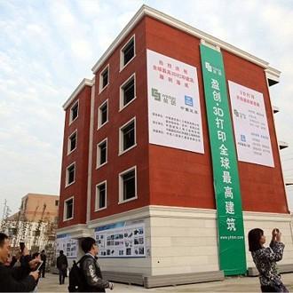 Ngôi nhà 5 tầng được xây bằng công nghệ in 3D