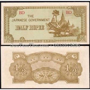 TIỀN JAPAN GOVERMENT 1/2 RUPEE