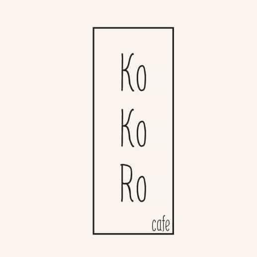 Kororo cafe